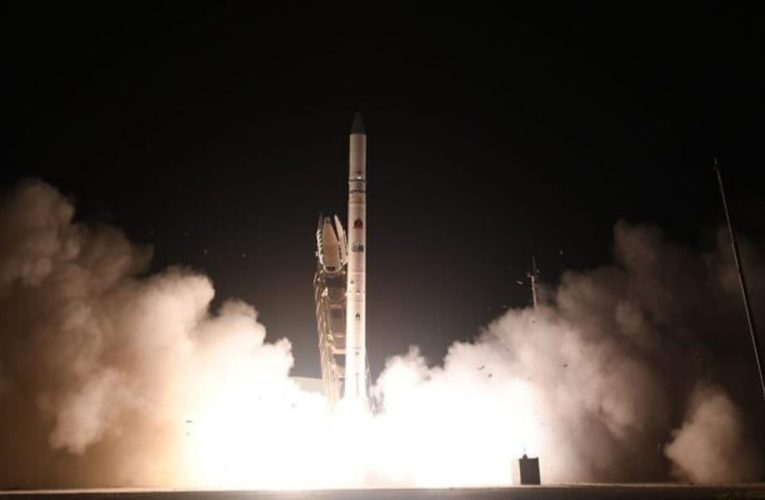 """Israelul a lansat cu succes satelitul de recunoaștere """"Ofek 16"""""""