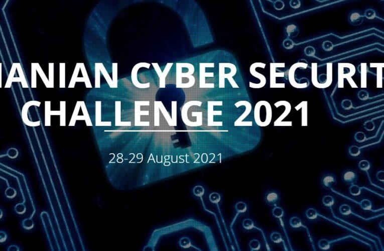 Juniori, seniori&co, la Campionatul European de Securitate Cibernetică
