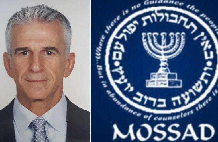 """Misteriosul """"D"""", noul șef al Mossad, la vedere, din iunie"""